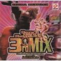 「ダンス・ダンス・レボリューション 3rd MIX」オリジナル・サウンドトラック
