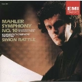 マーラー:交響曲第10番嬰ヘ短調