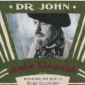 デューク・エレガント-ドクター・ジョン,エリントンを歌う-