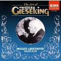 モーツァルト,ベートーヴェン:ピアノと管楽器のための五重奏曲《ワルター・ギーゼキングの芸術Vol.11》