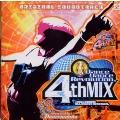 「ダンス・ダンス・レボリューション 4th MIX」オリジナル・サウンドトラック