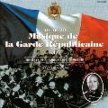 エール・フランス~ブラン楽長時代(1945~1969)の至芸 III