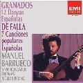 グラナドス:スペイン舞曲(全曲)