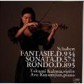 シューベルト:幻想曲/ヴァイオリンとピアノのための二重奏曲(ソナタ)/ロンド@久保田巧(vn)アヴォ クユムジャン(p)