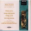 マーラー:カンタータ「嘆きの歌」@ロジェストヴェンスキー/BBCso. /BBC交響cho. /BBCシンガーズ他