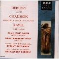 ドビュッシー:交響詩「海」/ショーソン:愛と海の詩/ラヴェル:シェエラザード