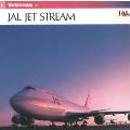 JALジェットストリーム・ワールドクルージング1