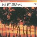 JALジェットストリーム・ワールドクルージング6