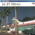 JALジェットストリーム・ワールドクルージング8