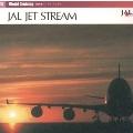 JALジェットストリーム・ワールドクルージング10