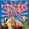 TOY DOLL TOUR 2000