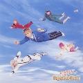 浪漫飛行(マキシ・シングル+DVDシングル) [CD+DVD]<限定盤>
