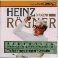 ベートーヴェン/交響曲第1番