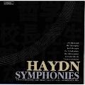 ハイドン:交響曲