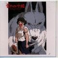 「もののけ姫」サウンドトラック