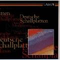 マーラー:交響曲第10番 嬰ヘ短調(D.クック最終決定版)