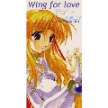 wing for love