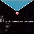 ベニーズ・バップ~ベニー・グッドマン1948-49