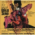 「ワイルド・ゼロ」オリジナル・サウンドトラック