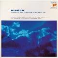 ドヴォルザーク:交響曲第9番ホ短調作品95「新世界より」/スラヴ舞曲
