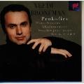 プロコフィエフ:ピアノ・ソナタ第2・3・5・9番