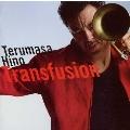 トランスフュージョン