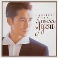 I miss you ~逢いたくてしかたない~