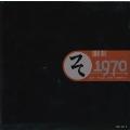 (そ)1970~70年代永久保存盤ベスト30