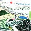 20世紀の愛唱歌 Vol.1-昭和のあけぼの