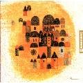 20世紀の愛唱歌 Vol.7-幼き日の追憶