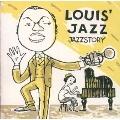 ルイのジャズ ジャズ・ストーリ-2