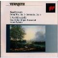 ベートーヴェン:弦楽三重奏曲第1番