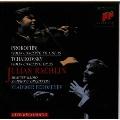 プロコフィエフ;ヴァイオリン協奏曲第1番/チャイコフスキー;ヴァイオリン協奏曲@ラクリン(vn)フェドセーエフ/モスクワ放送so.