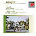 モーツァルト:弦楽五重奏曲第3・4番