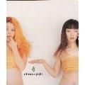 愛の火 3つ オレンジ