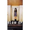 BLOW UP/Talk to myself