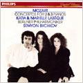 モーツァルト:2台のピアノのための協奏曲