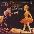 ストラヴィンスキー:バレエ音楽<火の鳥>
