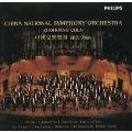 ブラームス:交響曲 第1番 ハ短調 作品68