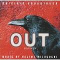 CXドラマ「OUT」オリジナル・サウンドトラック