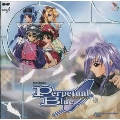 「悠久幻想曲3 Perpetual Blue」