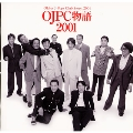 OJPC物語 2001 Oldies J-Pops Club Story,2001