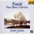 フィンランドピアノ名曲コレクション