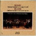 モ-ツァルト&ブラ-ムス:クラリネット五重奏曲
