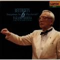 ベートーヴェン:交響曲 第6番「田園」