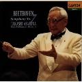 ベートーヴェン:交響曲全集 Vol.6