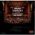 ブルックナー:交響曲第8番(ノヴァーク版 第2稿)