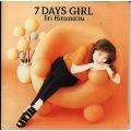7 DAYS GIRL