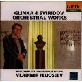 スヴィリドフ「吹雪」(全8曲)