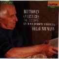 ベートーヴェン:序曲選集